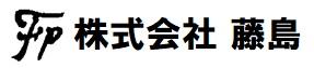 株式会社 藤島